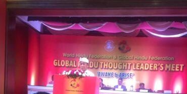 Ketua Umum Prajaniti Ajak Komunitas Hindu Dunia Jadikan Prambanan Pusat Hindu Dunia